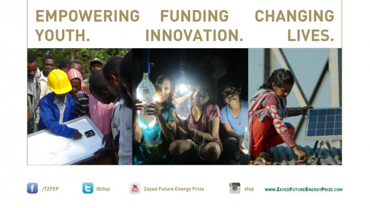 Empowering Youth, Funding Innovation and Changing Lives!